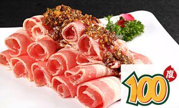 【北京】百度烤肉-美团