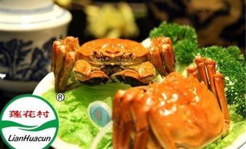 【北京等】阳澄湖大闸蟹-美团