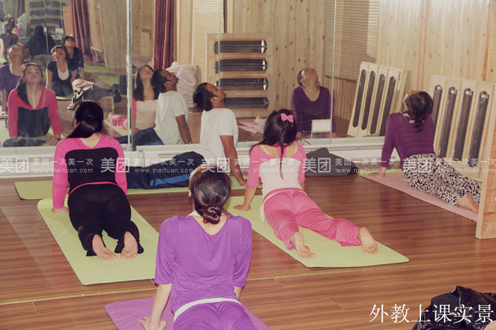 常温预计包含内容为:形体瑜伽,减肥瑜伽,脊柱瑜伽,肩颈调理瑜伽,阴瑜图片