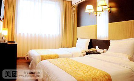 速8酒店(北京四惠店)预订/团购
