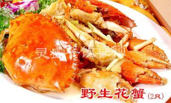 【上海】灵盛河鲜馆-美团