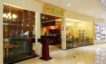 【北京】一宽有机春饼-美团