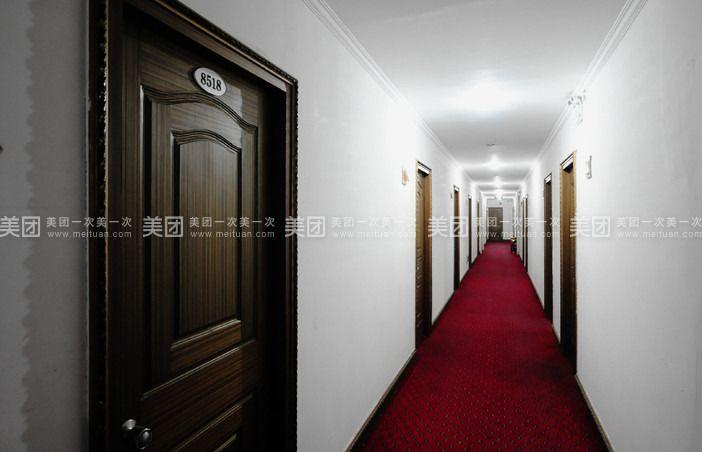 天临宾馆-美团