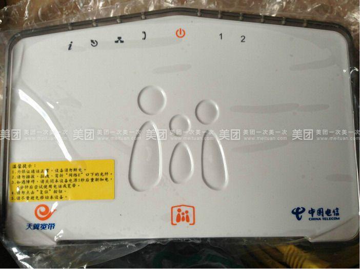 【乐山中国电信团购】中国电信光纤宽带安装服务团购