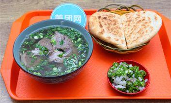 【西安】澄城水盆羊肉-美团
