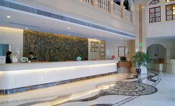 【酒店】维也纳酒店-美团