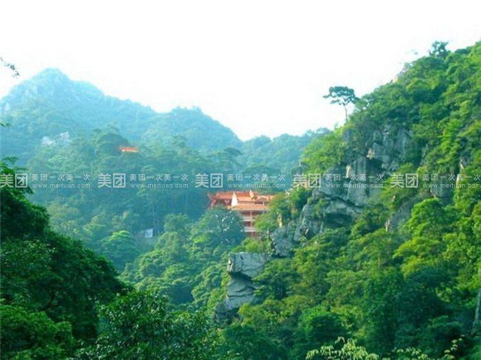 清新太和古洞风景区双人两日游