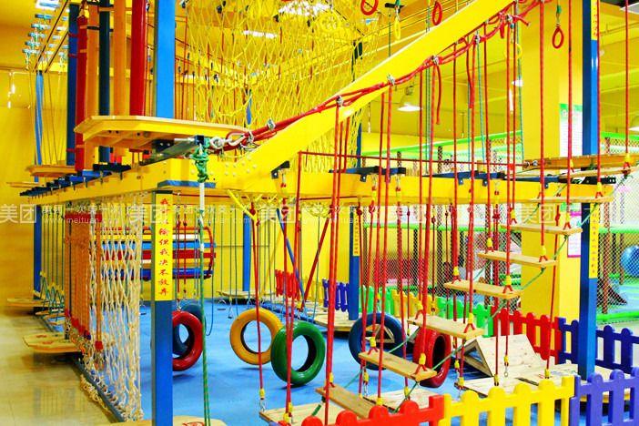 是提供室内儿童乐园的规划设计