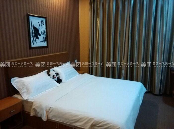 熊猫主题酒店预订/团购