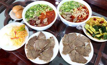 【北京】东方宫-中国兰州牛肉拉面-美团