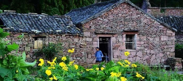休閑娛樂團購 景點郊游 蛇蟠島   臺州一大島,位于三門縣城東以東17.