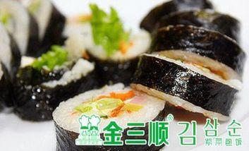 【沈阳】金三顺紫菜包饭-美团