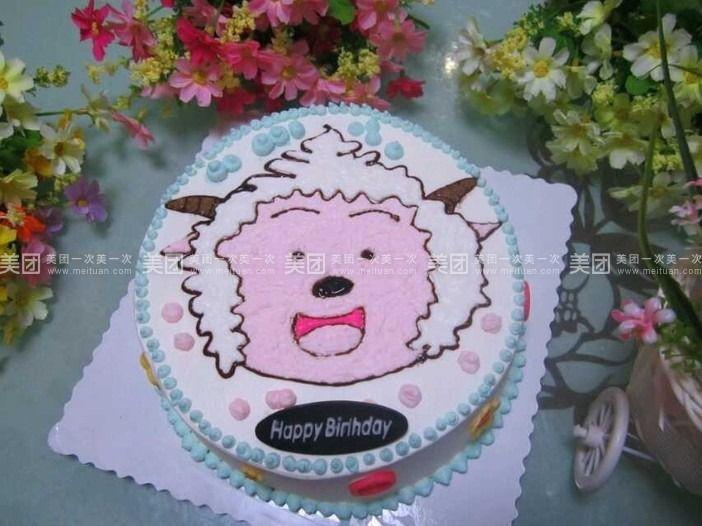 16 门店价   小萌兔奶油蛋糕  可爱kt猫奶油蛋糕  懒羊羊奶油蛋糕 商