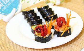 【西安】寿司和ta的朋友们-美团