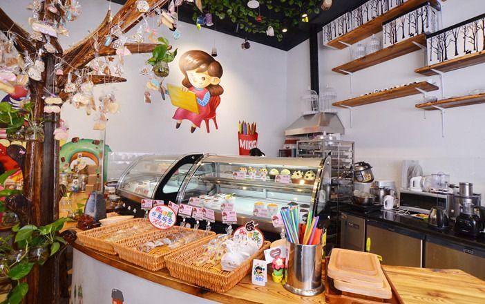 mikko甜点屋