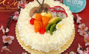 【沈阳】亚琪食品蛋糕坊-美团