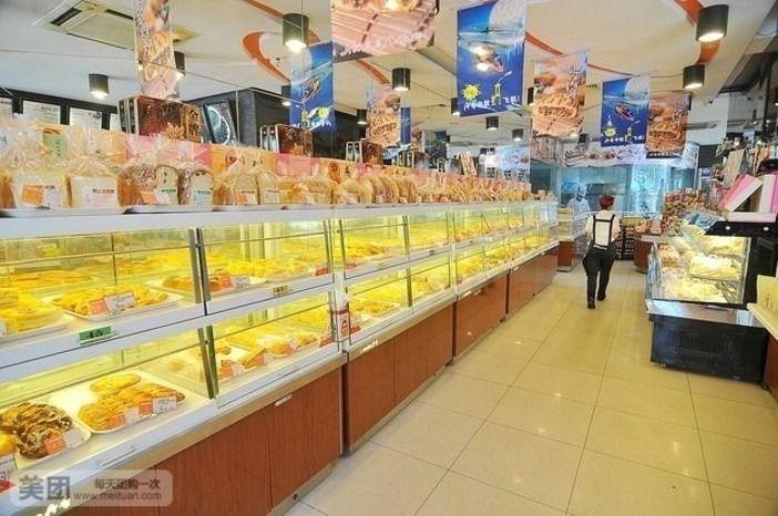 【青岛丹香团购】丹香蛋糕团购|图片|价格|菜单_美团网