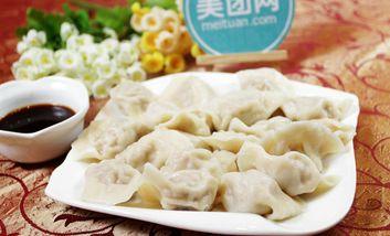 【南京】哈尔滨水饺-美团