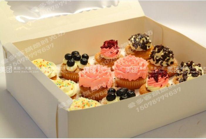 纸杯蛋糕组合12个,提供免费WiFi,美味随心萦绕图片