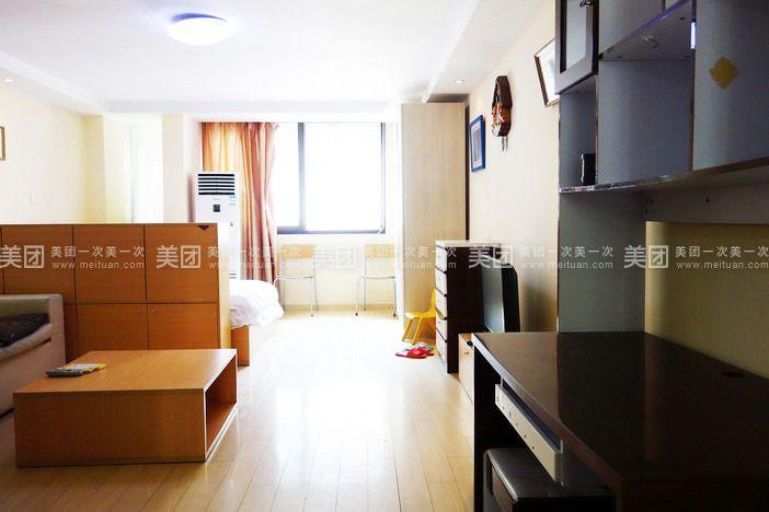 去呼呼川海家庭公寓预订/团购
