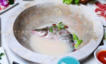 【南京】溢美德云南蒸汽石锅鱼-美团