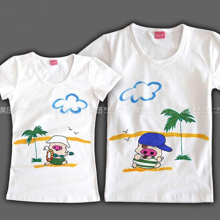 奇乐岛儿童城手绘t恤团购