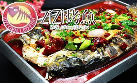 4-6人餐,吃ZiZi烤鱼,体会滋滋感觉~