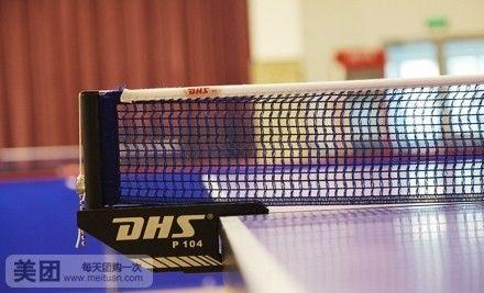 【翔云乒乓球俱乐部】乒乓球运动项目2选1,来冲浪浪报6图片