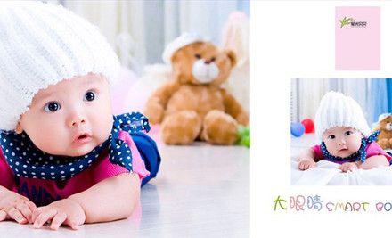 儿童写真套系,记录宝宝成长瞬间图片