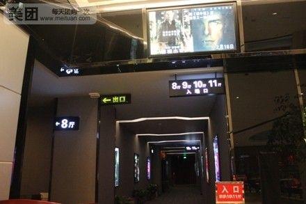 [08-09]美团株洲团购「千金文化广场电影城」