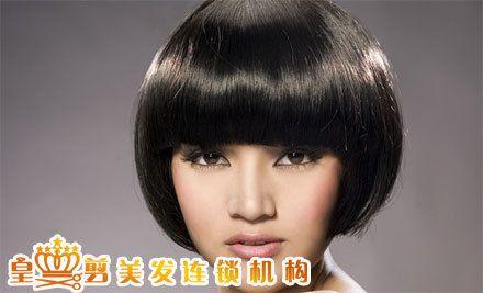高级发型师剪发1次,男女不限,发长不限