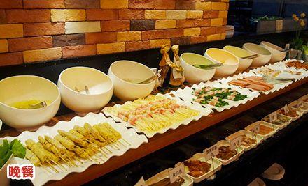 单人自助晚餐,美食与人分享