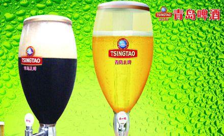 【广州青岛多彩扎啤城团购】青岛多彩扎啤城黑啤套餐