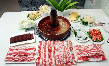 真羊坊火锅4-5人火锅套餐,交通便利