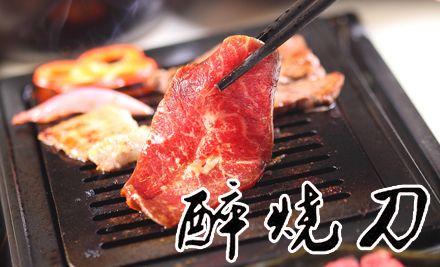 海鲜烤肉自助1次,生蚝、扇贝、基围虾畅吃,啤酒无限畅饮~