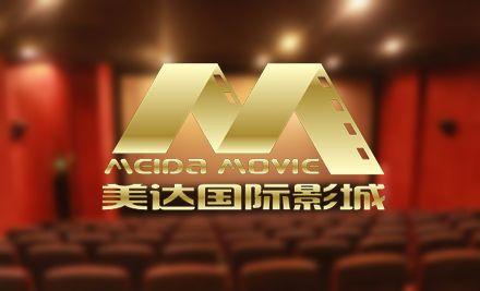2D电影票1张,无需预约