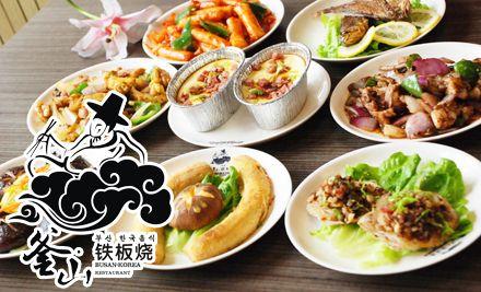 釜山铁板烧 烤肉团购 仅售68元 价值215元的釜山铁板烧 烤肉双人套图片