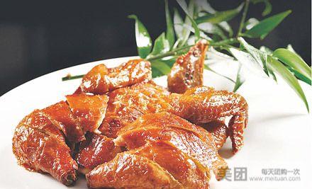 【北京京湘玉大酒楼团购】价格|地址|电话|菜单_美团网