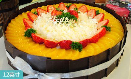 水果巧克力蛋糕3选1,前卫的烘焙食品,让生活更幸福