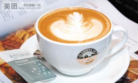 意式浓咖啡