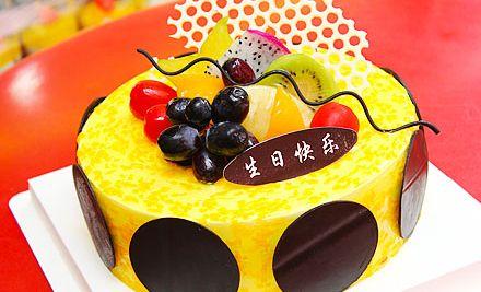 2磅美味浓情生日蛋糕2选1,2张美团券可升级到4磅