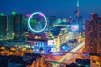 【大悦城】上海大悦城SKY RING双人包舱独享票(双人票)-美团