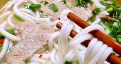 【楚雄】贵州六盘水羊肉米线-美团