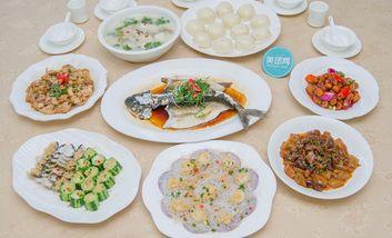 【广州】家姐厨房-美团