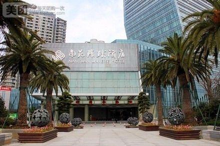 南苑环球酒店印象环球西饼屋图片