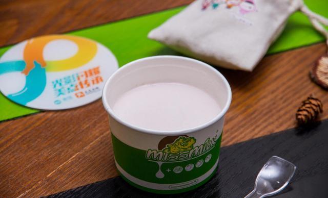 :长沙今日团购:【酸奶家族】原味时代酸奶1份,提供免费WiFi