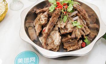 【北京】蝎昊府羊蝎子火锅-美团