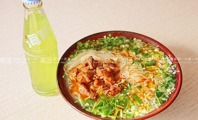王三米皮(广州广场馋猫美食城店)团购v广场价格派上邦市场名美食图片