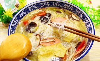 【巴中】米线恋上火锅-美团