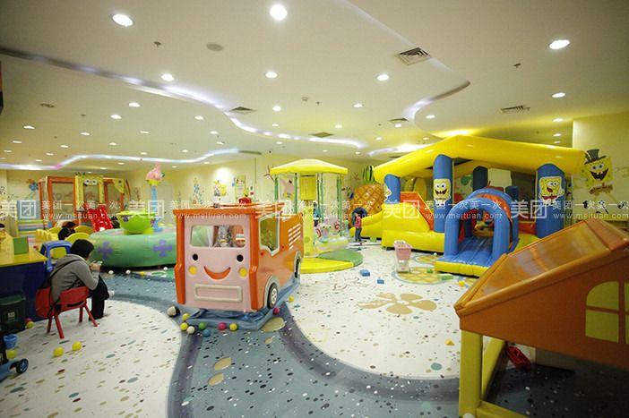 【北京yoyopark儿童游乐园团购】yoyopark儿童游乐园
